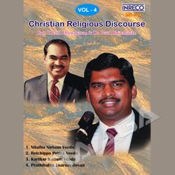 Christian Religious Discourse - Prathibalan Tharum Devan