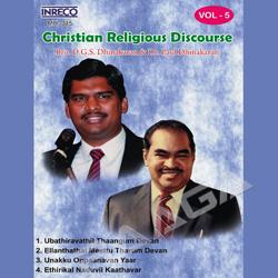 Christian Religious Discourse - Unnaku Oppaanavan Yaar
