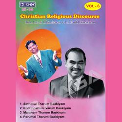 Christian Religious Discourse - Sothanai Tharum Baakiyam