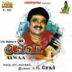 Alwaa