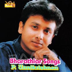 Bharathiyar Songs - Unnikrishnan