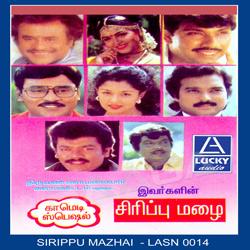 Siripu Mazhai Deepan Raj (Comedy)