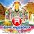 Ghanudavu Sanatanudavu