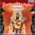 Bhavanarayana Kadha Vendhuma