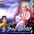 Sri Guru Natha Sai