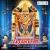 Thirumalagirini Cherandi