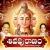 Namashivaya Shanthaya