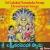 Sri Lakshmi Narsimha Namamu