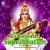 Saraswathi Mantram