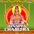 Ayyappa Charitra - 2