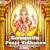 Ganapathi Amruthavarsini