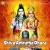 Siva Amrutha Dhara - 01