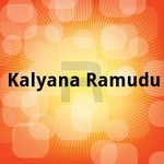 Kalyana Ramudu