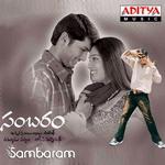 Sambaram