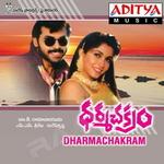 dharma chakram