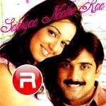 Sakhiyaa Naatho Raa