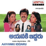 Aayanaki Iddaru