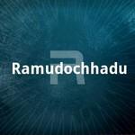 Ramudochhadu
