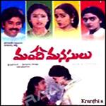 Manchi Manasulu (1985)
