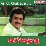 Ashok Chakravarthy