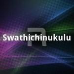 swathichinukulu