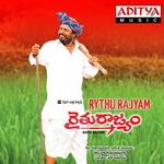 rythu rajyam