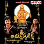 ayyappa deeksha