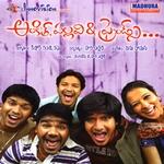 ankith, pallavi & friends
