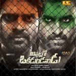 Raaga - Telugu songs MP3 Free Download, New, Old, Latest