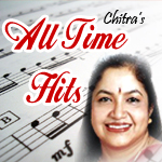 All Time Hits of Chitra - Vol 1