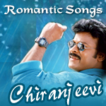 Megastar in Romantic Mood - Vol 1