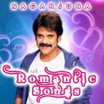breezy romance of nagarjuna