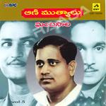 Ani Muthyalu - Ghantasala Solo (Vol 5)
