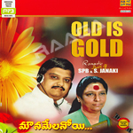 Mounamelanoyi - Romantic Duets Of SPB & S. Janaki
