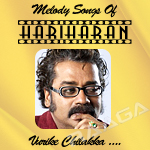 Melody Songs Of Hariharan