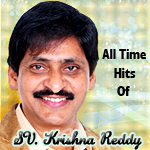 All Time Hits Of SV. Krishna Reddy