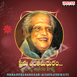 Prema Entha Madhuram - Acharya Atreya Hits