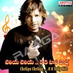 Cheliya Cheliya - Kay Kay Tolly Hits