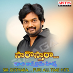 Sir Osthara - Puri All Time Hits