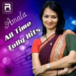 Amala Alltime Tolly Hits
