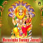 Narasimha Swamy Jayanti