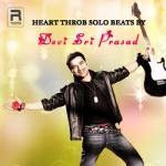 Heart Throb Solo Beats by Devi Sri Prasad