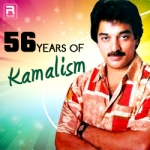 56 Years Of Kamalism