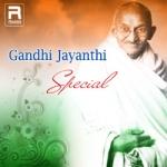 Vaishnava Janato - Gandhi Jayanthi Special