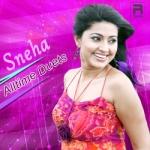 Sneha - Alltime Duets
