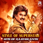 Style Of Superstar - Hits Of Rajnikanth