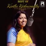 Best Of Kavitha Krishnamurthy