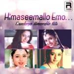 Himaseemallo Emo… Soundarya Memorable Hits