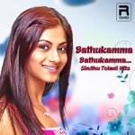 Bathukamma Bathukamma… Sindhu Tolani Hits