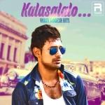 Kalasalalo… Varun Sandesh Hits